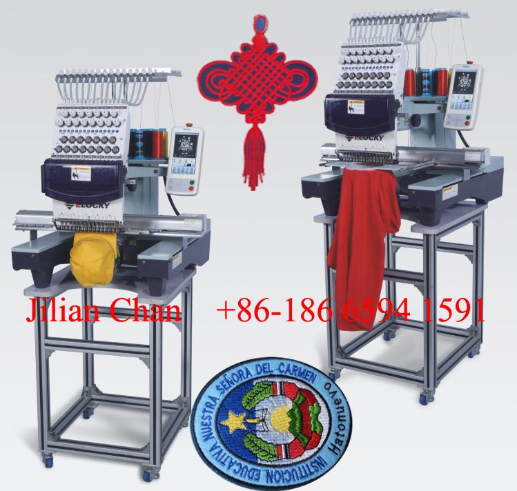 embroidery machine used for sale commercial