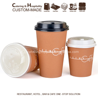 Commercial High quality hot sale disposable custom printed insulated hot coffee paper to go cups