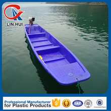 6 meters used cheap plastic rowing boats for sale/motor for boats