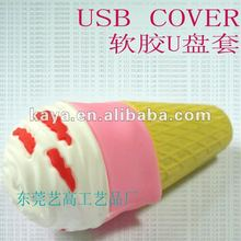 2017 NEW PATTERN ICE-CREAM PVC USB COVER