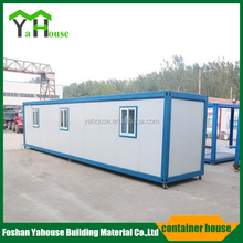 low cost Light steel modern prefabricated container labor dormintory house