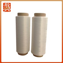 China Cheap Custom Cationic Dyed Polyester Weft Yarn