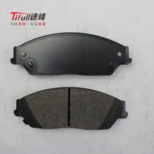 2017 Auto high quality for Toyota Camry Brake Pad for Toyota Camry 04465-06090