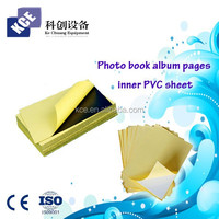 Adhesive photo book album pvc inner pages inner sheet
