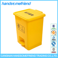 15 liters bio medical waste bins,garbage container,recycling waste bin