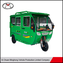 Cabin all green solar electric tricycle for passenger