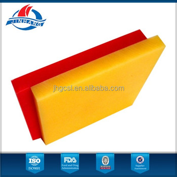 competitive price plastic sheet polyethylene block/UHMW block