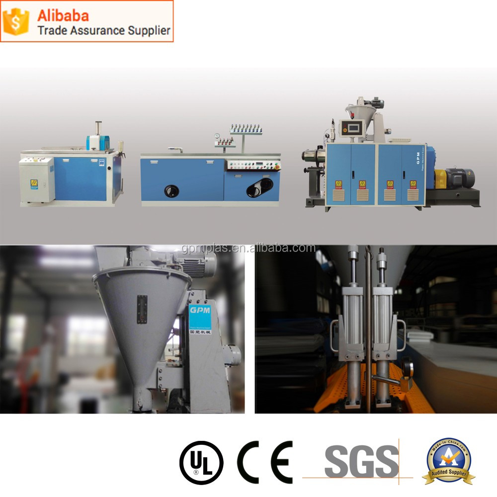 2016 new pp/pe wpc plastic compound profile extrusion production line/making machines