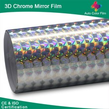 Clean Out Holographic 3D Color Double Sided Texture Laminating Film