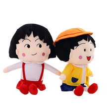 Wholesale Cartoon Character Plush Japanese Baby Doll for kids