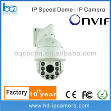 250M IR Distance 1.3MP IR High Definition High Speed Dome Network Security Camera