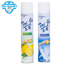 Best Quality Custom Scents Atomizer Air Freshener Spray use for house hotel
