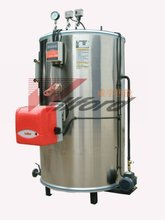 small pellet fired steam boiler for sale