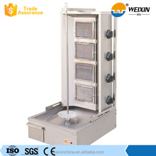 Gas Fired Doner Kebab/Shawarma Machine
