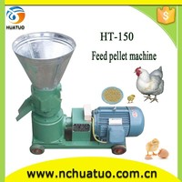 Newest design grass pellet machine used for pet food pellet machine in good quality in reasonable prices HT-150 for sale