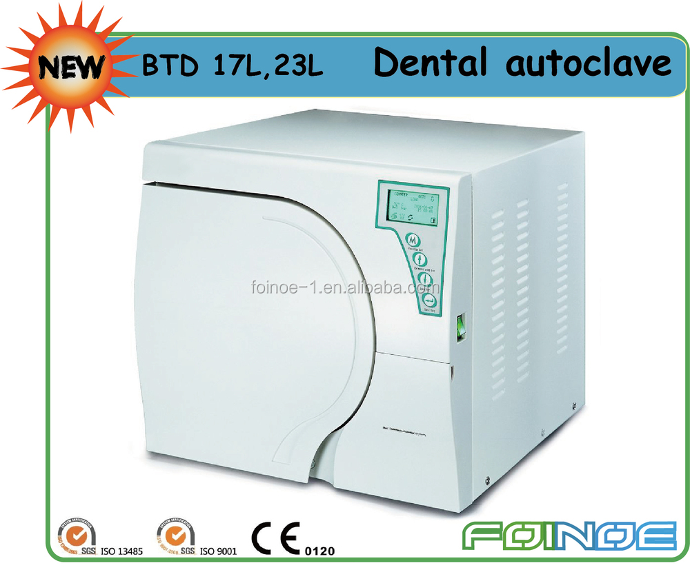 BTD17L/BTD23L HOT selling ce and fda approved dental autoclave