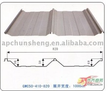 wall cladding roof title