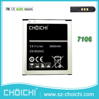 Competitive price top quality EB-B220AC mobile phone li-ion battery for samsung