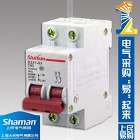 China circuit breaker brands dz47 c45 2p 63a miniature circuit breaker mini circuit breaker electric circuit breaker