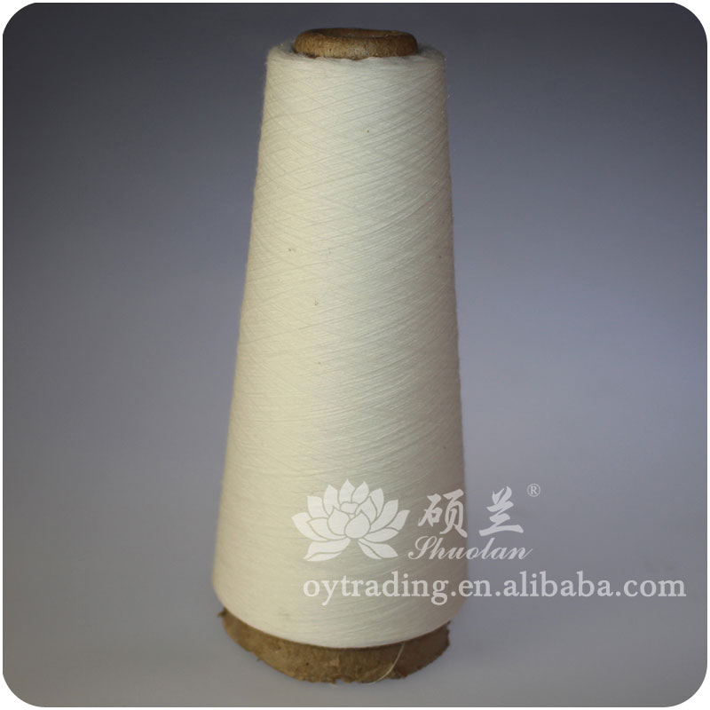 Bleached cvc 80/20 yarn count 21s fabric