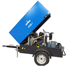 300 cfm Portable Air Compressor For Sale In USE