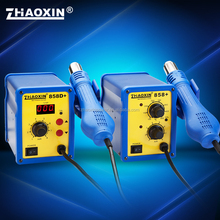 ZHAOXIN 858 +/858D+ New products Blower type hot air rework station with CE approved