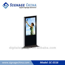 55'' Internet Floor cms electronic outdoor signs