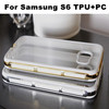 Newest Durable Hard Dual tone Color Clear Case For Samsung Galaxy S6 G9200 Hybrid TPU Silicone PC Crystal Back Skin Cases Cover