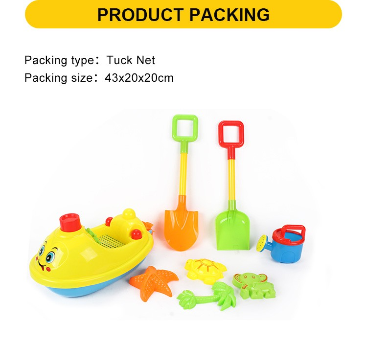 Children Plastic Tool Bucket Beach Sand Set Summer Toys