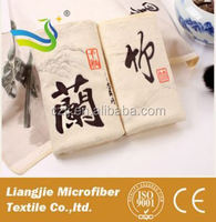 quick drying 100% Polyester velcro bath towel wholesalers in china
