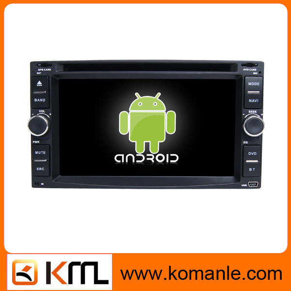 2017 New Arrived 2 Din Universal Car DVD Player