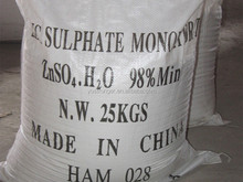Starting 1fcl trial order Zinc Sulphate Heptahydrate feed addictive granular supplier
