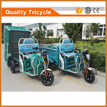 cheaper strong power electric tricycle cargo on sale