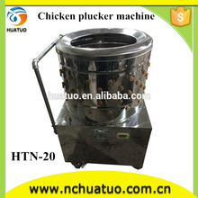 Hot selling electric poultry plucking machine chicken plucker rubber finger With Ce approved HTN-20