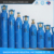 Medical Equipment Used In Hospital High Pressure Portable Oxygen Cylinder