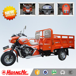 2015 China Factory Wholesale Supply Cheap Cargo Three Wheel Motorcycle for sale