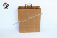 Custom retail candy bag with your logo
