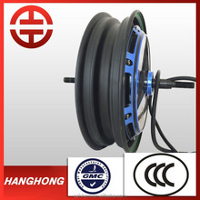 good quality high efficiency brushless rear-wheel motor