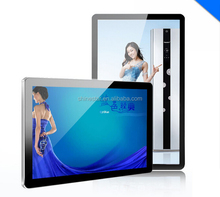 "17"" inch TFT IR body sensor network WIFI wireless LED digital advert media player"
