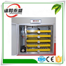 YHYS-E-300 CE certification commercial duck egg incubator/factory direct produced chicken incubator/heater for egg incubator