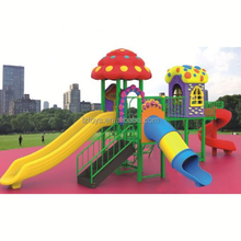 animal outdoor playground, LZ-H1505 best excellent stylish outside playground equipment spring riders