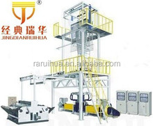 Three layer film blowing machine for small business