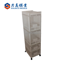 New Products Fashion Customized Plastic Drawer Mould Plastic Injection Storage Box Mould