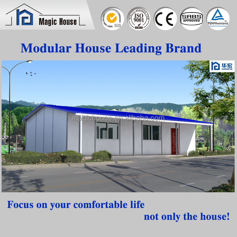 2016 China Hot Sale! Low Cost Reasonable Prefabricated House office Prices with long service life