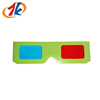 Wholesale Alibaba Paper Glasses For 3D