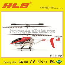 MJX T620!!T20!!3ch remote control helicopter with gyro