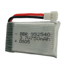 High Discharge rate 25C Prismatic li-ion li ion 902540 lithium polymer battery 952540 750mah 3.7v lipo battery