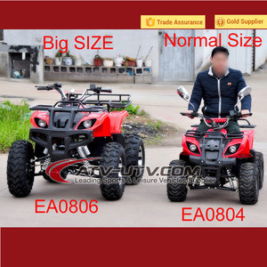 4x4 electric atv with differential mechanism