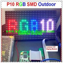 outdoor billbord wall led panel 640 x 640 2013 led edit software