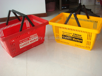 4 hot sell plastic folding basket with two handles in china